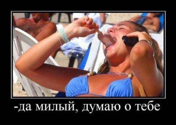 Подборки доение мужиков онлайн — photo 9